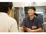 丸源ラーメン 宮前平店(ホールスタッフ)のアルバイト