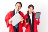 携帯の王様 溝口店(株式会社エイチエージャパン)のアルバイト