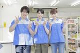 ファミリーマート 秋田中央インター通り店(店長候補)のアルバイト