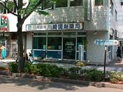川崎調剤薬局のアルバイト情報