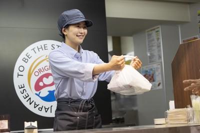 キッチンオリジン 綱島駅前店(深夜スタッフ)のアルバイト情報
