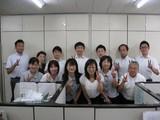 永山会計事務所(正社員)のアルバイト