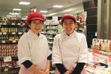 Odakyu OX 新百合ヶ丘店 (パート)精肉のアルバイト