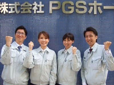 株式会社PGSホーム 姫路支店(営業)のアルバイト情報