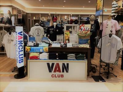 VAN CLUB ベイシア渋川店のアルバイト情報