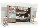 ミートヒバチ イオンスタイル仙台卸町店のアルバイト