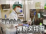 ワタキューセイモア東京支店//日本医科大学付属病院(仕事ID:86808)