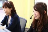 テレコメディア東京センター 事務スタッフ【通販受注】のアルバイト