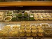 岩田食品株式会社 アオキスーパー八田店のアルバイト情報