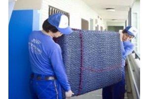株式会社ベストサービス横浜(50)・配送・物流系のアルバイト・バイト詳細