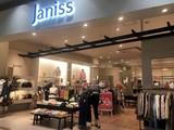 Janiss イオンモールかほく店のアルバイト