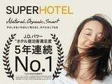 スーパーホテル御堂筋線・江坂のアルバイト