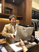 BC STOCK 千歳店(株式会社スタンダード)のアルバイト