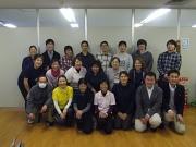 東電さわやかケア 東京のアルバイト情報