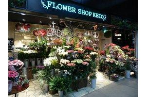 駅チカのお花やさんで、あなたの毎日ちょっと明るくしてみませんか?
