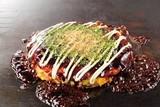 お好み焼き肉道とん堀羽村店のアルバイト