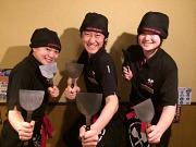 お好み焼き肉道とん堀羽村店のアルバイト情報