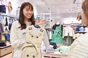 ブランシェス ザ・モール仙台長町店のアルバイト情報