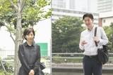 株式会社ユトルナ 東京ルートのアルバイト