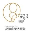 京北ヤクルト販売株式会社/赤羽センターのアルバイト情報