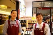 成城石井 アトレ恵比寿西館店のアルバイト情報