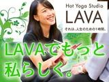 ホットヨガスタジオLAVA上福岡店のアルバイト
