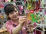 スペース田中 フジグラン西条店のアルバイト情報