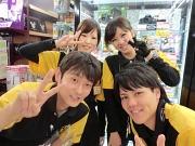 ドン・キホーテ 岡山駅前店のアルバイト情報