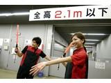 日本駐車場開発株式会社 新宿マルイメン駐車場のアルバイト
