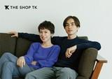 THE SHOP TK(ザ ショップ ティーケー)イオンモール秋田のアルバイト