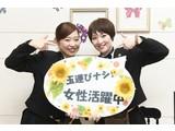 PIA 京急川崎店/A0703210009のアルバイト