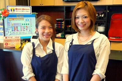 サイバック 龍ヶ崎店のアルバイト情報