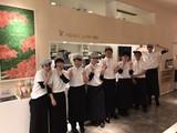nana's green tea ピオレ姫路店(学生)のアルバイト