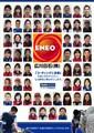 広川日石株式会社 Dr.Driveセルフ西条375SS(正社員)のアルバイト