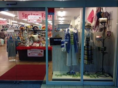 VMV(ヴィーマヴィー) 松江学園通り店(フリーター)のアルバイト情報