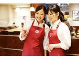 エクセルシオールカフェ 新宿ファーストウエスト店(早朝募集)のアルバイト
