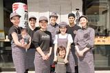博多 一風堂 浜松町スタンド(社員)のアルバイト