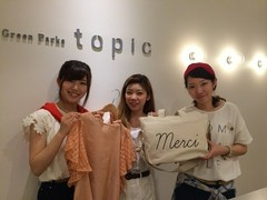 Green Parks topic FKD宇都宮店のアルバイト