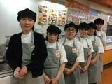 北海道大学生活協同組合 食堂部 中央店のアルバイト