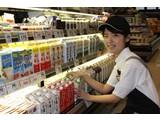 東急ストア 東林間店 実用品・その他(パート)(7401)のアルバイト