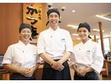 かつ庵 福山高西店4のアルバイト