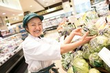 Odakyu OX 新百合ヶ丘店 (パート)青果のアルバイト