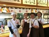 まいどおおきに 富山なかじま食堂のアルバイト