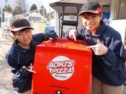 アオキーズピザ 東海店のアルバイト情報