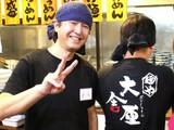 大舎厘 亀田早通店(社員募集)のアルバイト