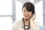 テレコメディア東京センター 多言語コールセンター(英語)のアルバイト