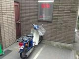 米田新聞舗(ASA山手山元町)5のアルバイト