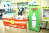 BHC 北松戸(シャンプー販売)のアルバイト