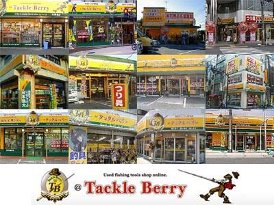 タックルベリー BiGBerry花巻店(学生)のアルバイト情報