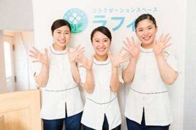 ラフィネ ミウィ橋本駅店(フリーター向け)のアルバイト情報
